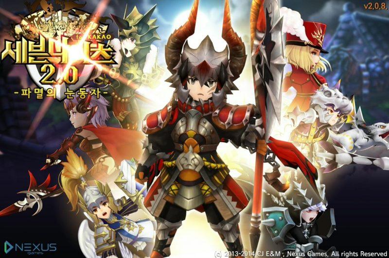 Seven Knights Nintendo Switch Release Date